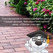 Тротуарная Плитка. Укладка** от 50 м2 Солигорск - foto 4