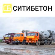 Бетон в Солигорске и Солигорском районе от производителя с доставкой