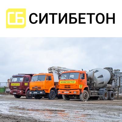 Керамзитобетон в Солигорске от производителя с доставкой - main